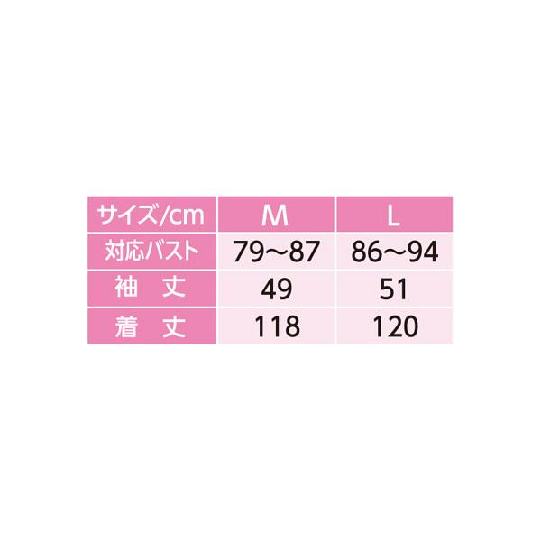 婦人打合せネグリジェ パープル L 38651-12 1セット (取寄品)