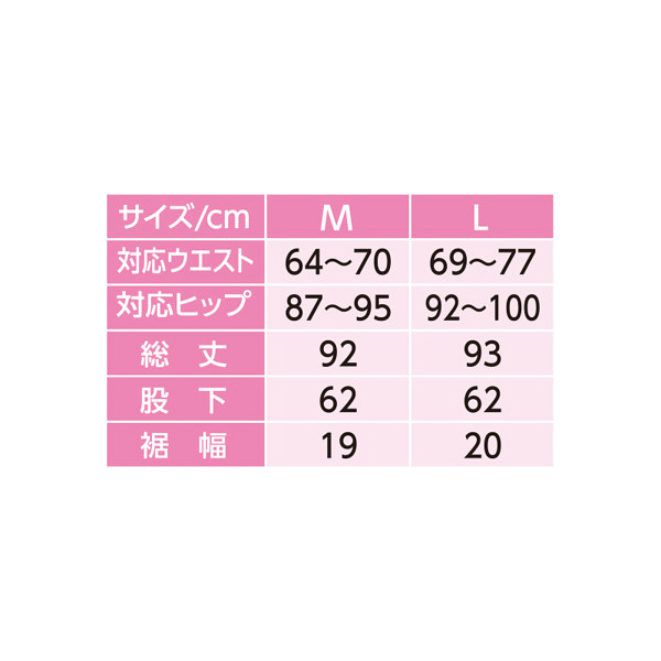 婦人脇全開ジャージパンツ グレー M 39817-01 (取寄品)