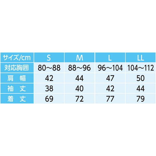 紳士7分袖ホックシャツ ホワイト S 39956-04 1セット(2枚組) (取寄品)