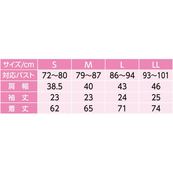 婦人3分袖ホックシャツ ピーチ S 01831-04 1セット(2枚組) (取寄品)