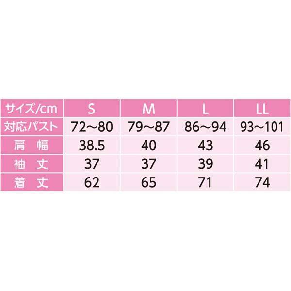 婦人7分袖ホックシャツ ピーチ M 01832-01 1セット(2枚組) (取寄品)