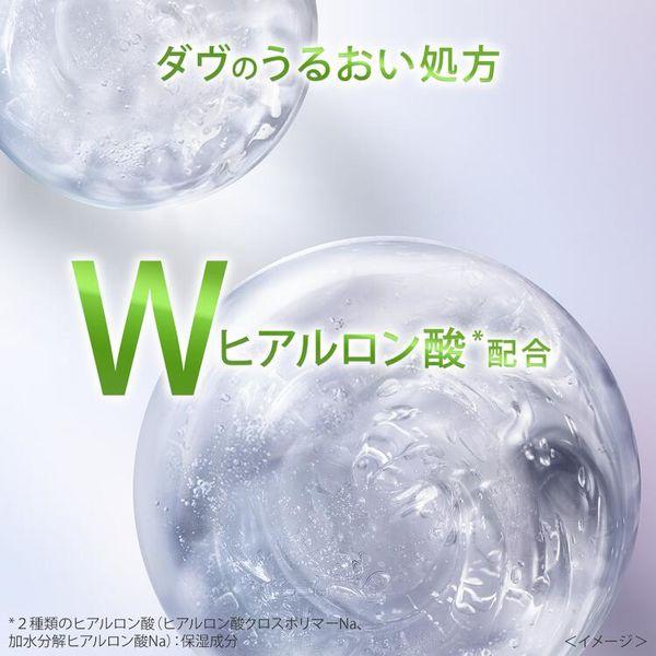 ダヴ ディープピュア 洗顔料 ×2個