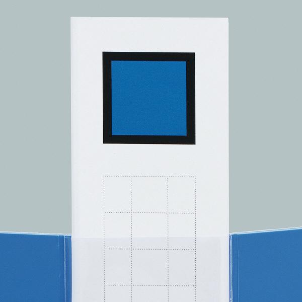 キングジム レバーリングファイルDタイプ A4タテ 背幅69mm 青