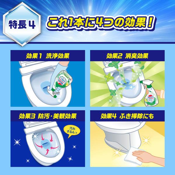 トイレマジックリン消臭・洗浄スプレー本体