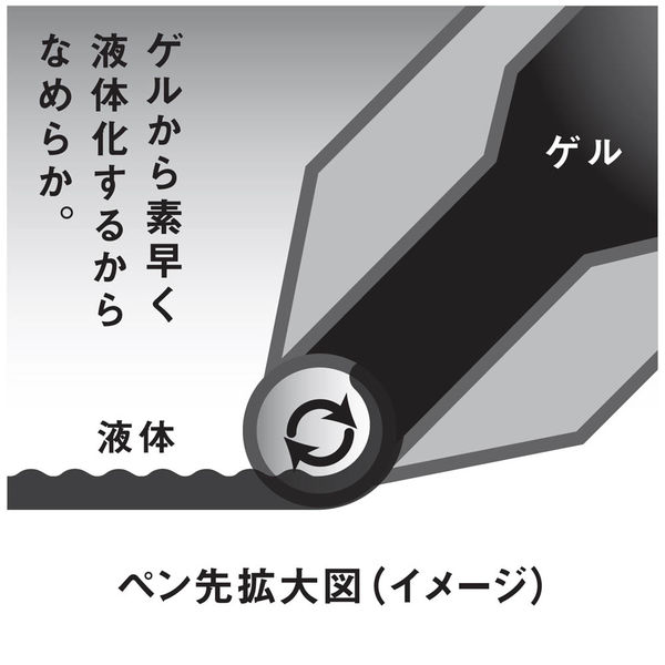ノック式エナージェル0.5mm 黒10本