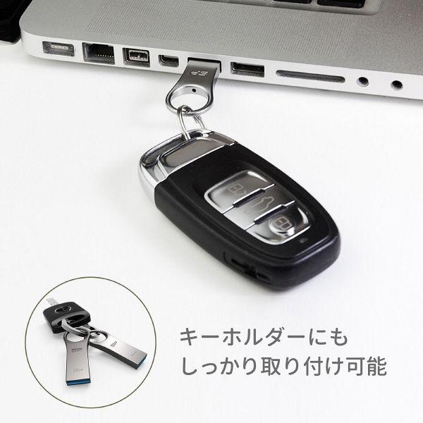 防水防塵USBメモリー 16GB