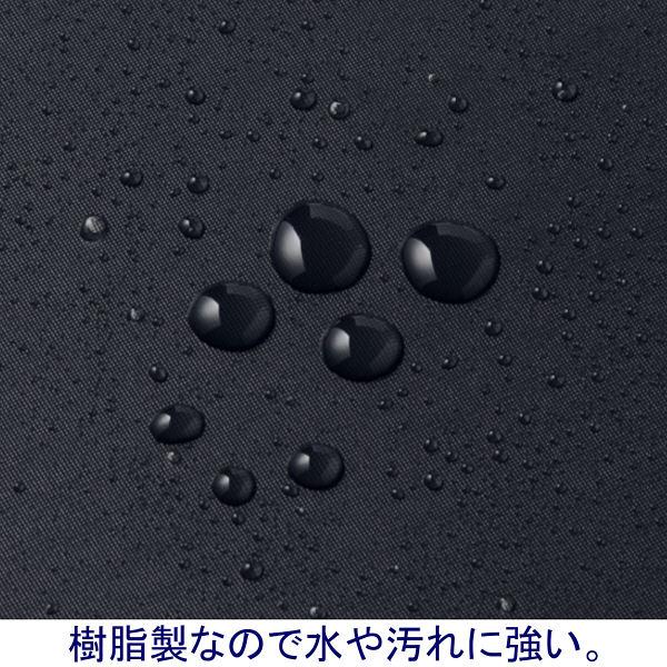 クリップボード マグネット付 A4タテ 5枚 ブラック バインダー アスクル