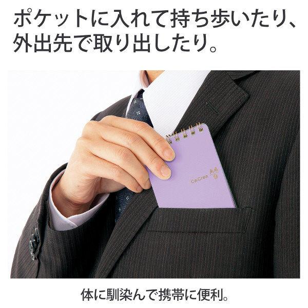 ツインリングメモ帳 カ.クリエ りんどう