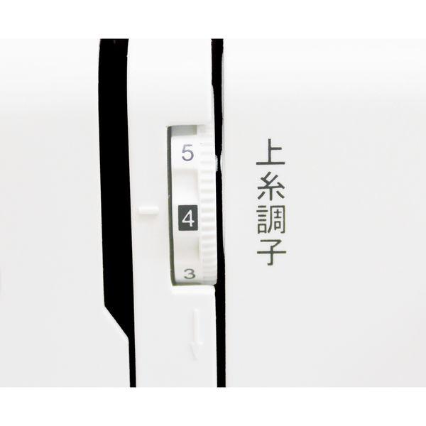 シンガー電動ミシンAmity SN20A