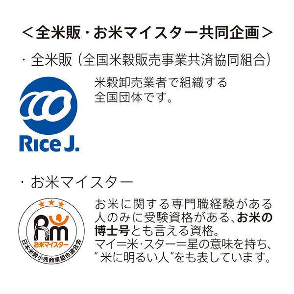 極 お米とぎ ホワイト
