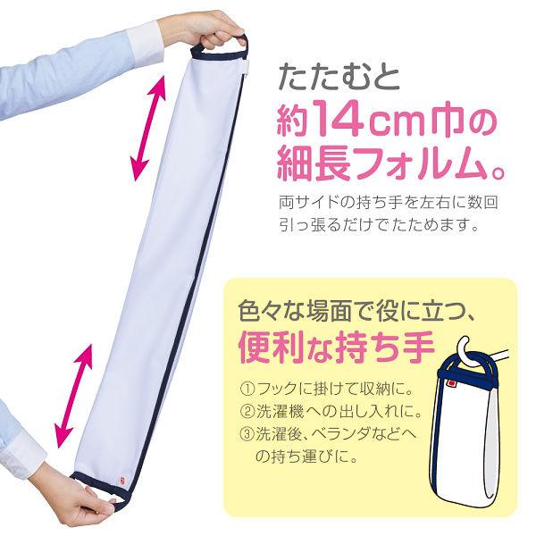 ダイヤ ふくらむ洗濯ネット特大約70cm