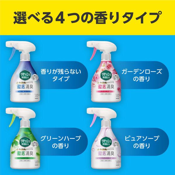 リセッシュ除菌EXピュアソープ