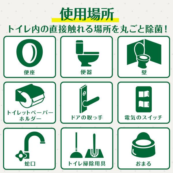 アルコール除菌トイレ用 本体+替