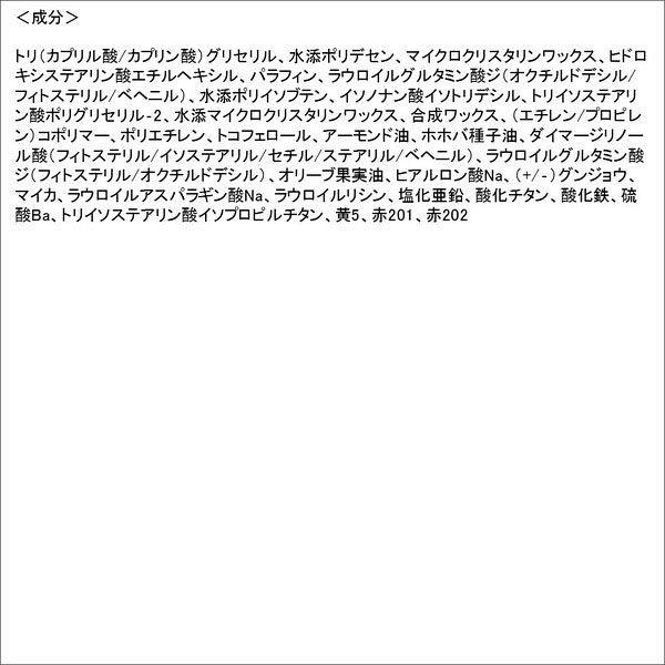 LS エアリーグロウリップス 04