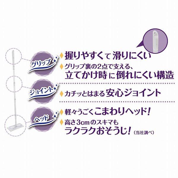 キレキラフロアワイパー 本体+ドライ替