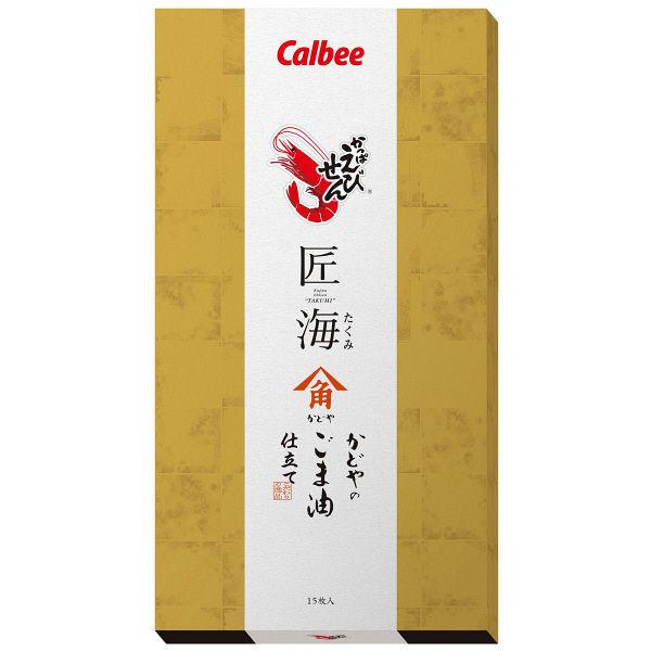 値下しました!カルビー西日本の味セット