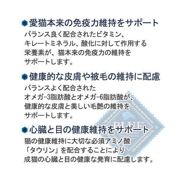 【おまけ付】ブルーバッファロー 毛玉ケア