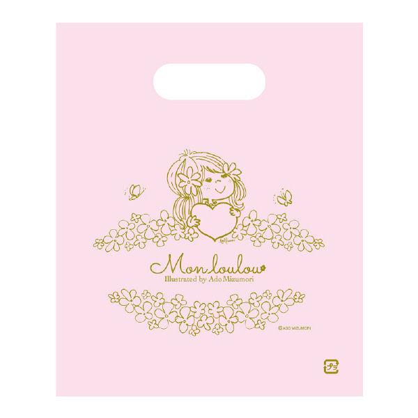 ショコラポーチ 1箱