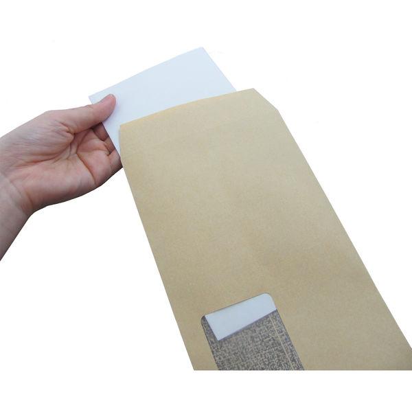 今村紙工 透けない窓付き封筒 長3 クラフト MD-01 200枚(20枚×10袋)