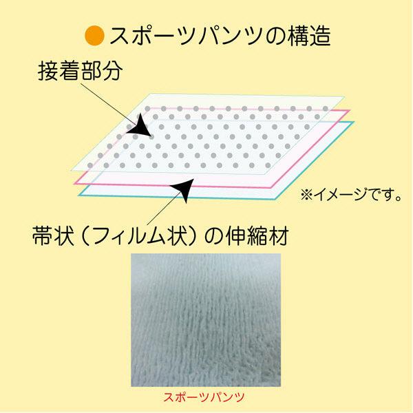 【サンプル】アテント スポーツパンツ L