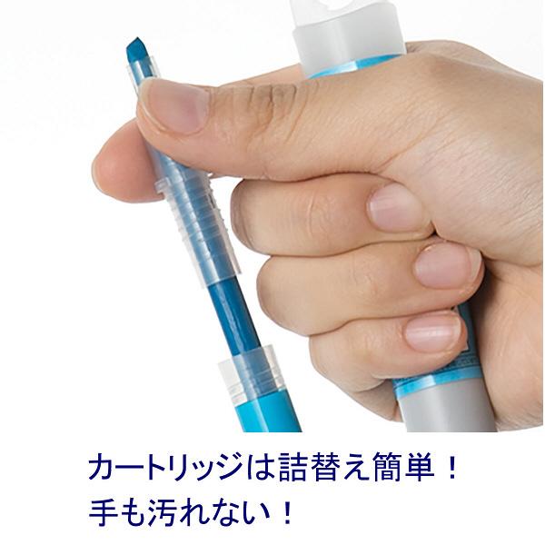 ゼブラ 蛍光オプテックス1 青