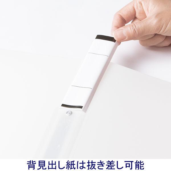 アスクル リングファイル丸型2穴 A4タテ 背幅27mm ユーロスタイル クリアホワイト