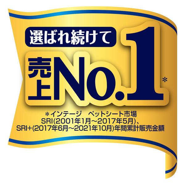 デオシートレギュラー112枚×4
