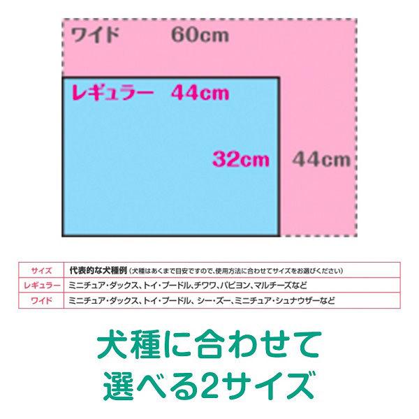 デオシートグリーンR128枚×6