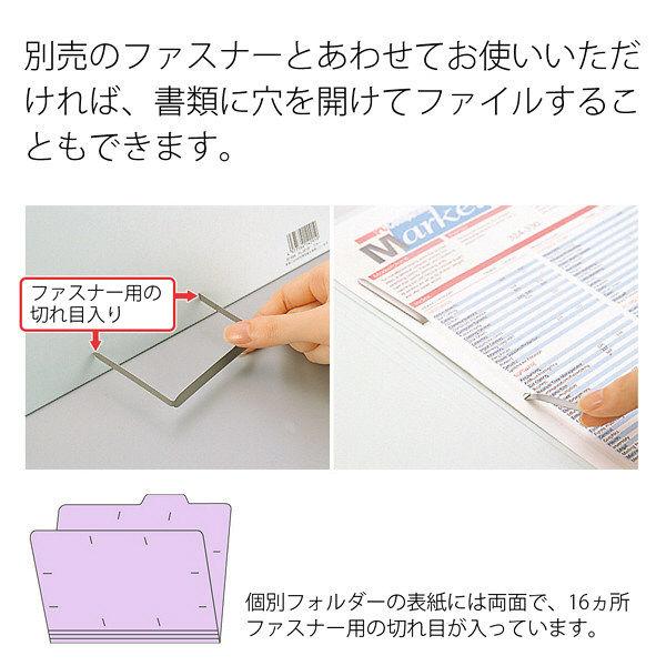 プラス 個別フォルダーA4 バイオレット FL-061IF 87062 1袋(10枚入)