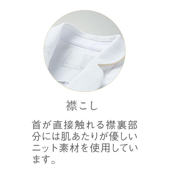 トンボ ウィキュア レディースコート CM701 白 M 1枚 (取寄品)
