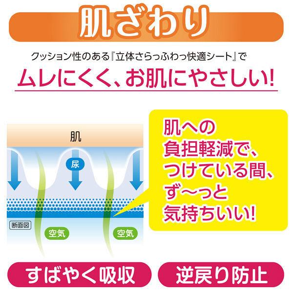 【100円サンプル】 肌ケアアクティ ふんわりフィット 気持ちいいうす型パンツ L~LL 1パック(2枚入) 日本製紙クレシア