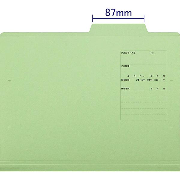 個別フォルダー A4 1山 20枚 グリーン アスクル