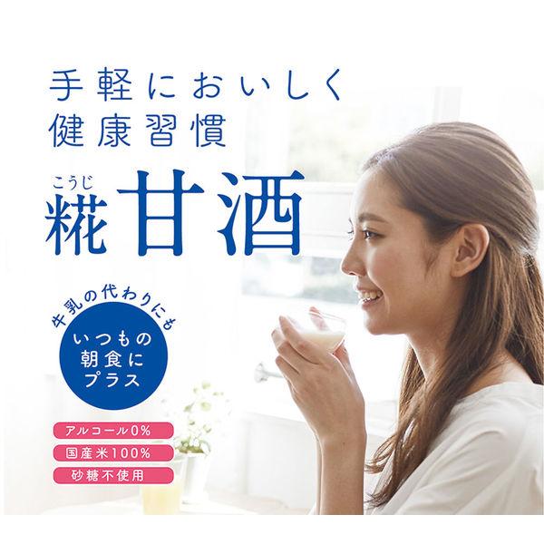 糀甘酒 豆乳ブレンド 125ml 18本