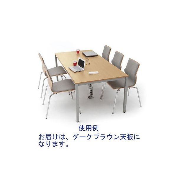 OAミーティングテーブル 幅2400mm