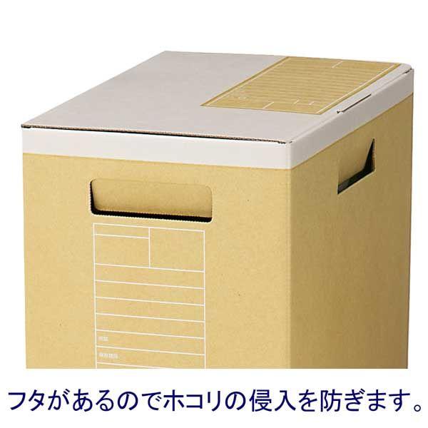 ボックスファイル 背幅200mm 15冊