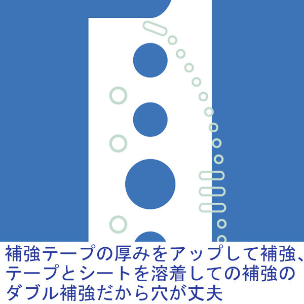 クリヤーブック交換式15P ブルー 3冊