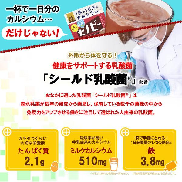 森永製菓 セノビー 1袋(180g)
