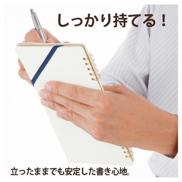 リングノート カ・クリエ みかん 3冊