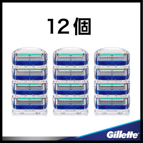 ジレットフュージョンマニュアル替刃12個