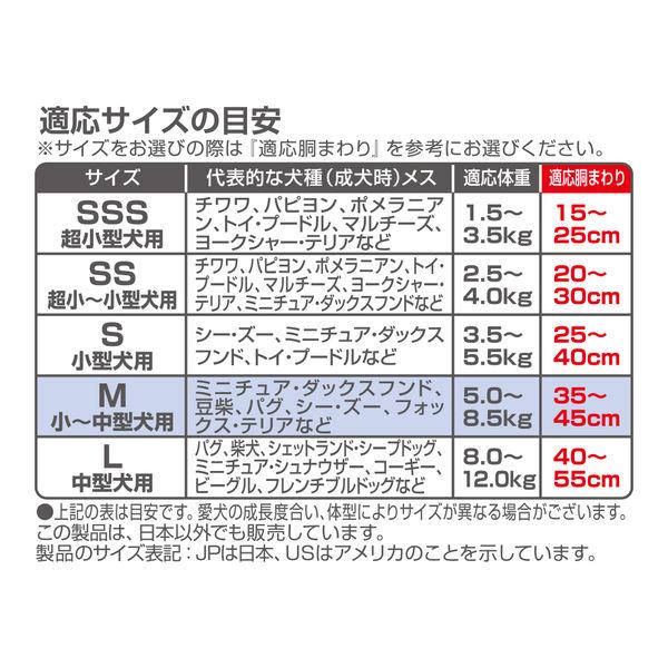 マナーウェア 女の子Mサイズ 34枚×8