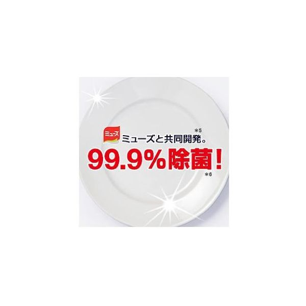 フィニッシュ パワーキューブM 60粒入 1個 食洗機用洗剤 レキットベンキーザー・ジャパン
