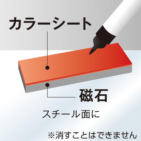 エコ・マグネットシート 300×100mm 黄 10枚入 MS-360-Y ソニック