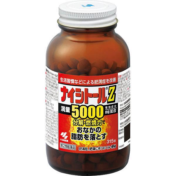 ナイシトールZ 315錠×2箱
