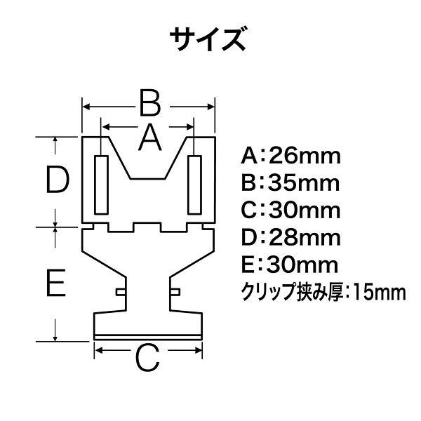 オープン工業 万能カード立 CH-2 1セット(10個入×5袋) (取寄品)