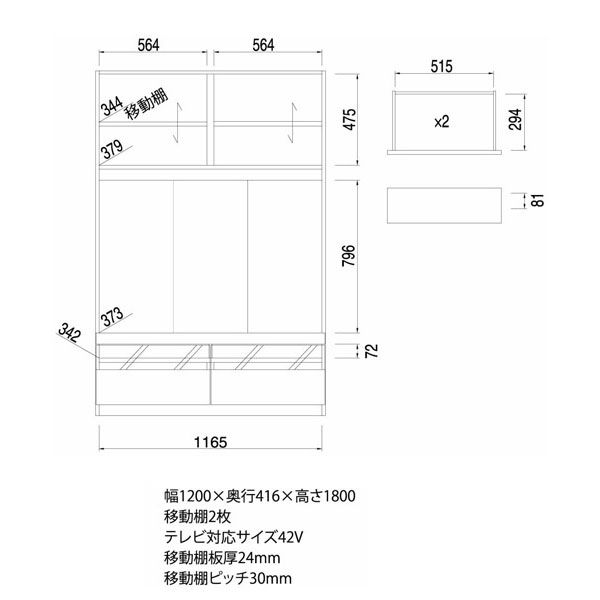 白井産業 壁面収納AVボード(42V) ナチュラル (直送品)