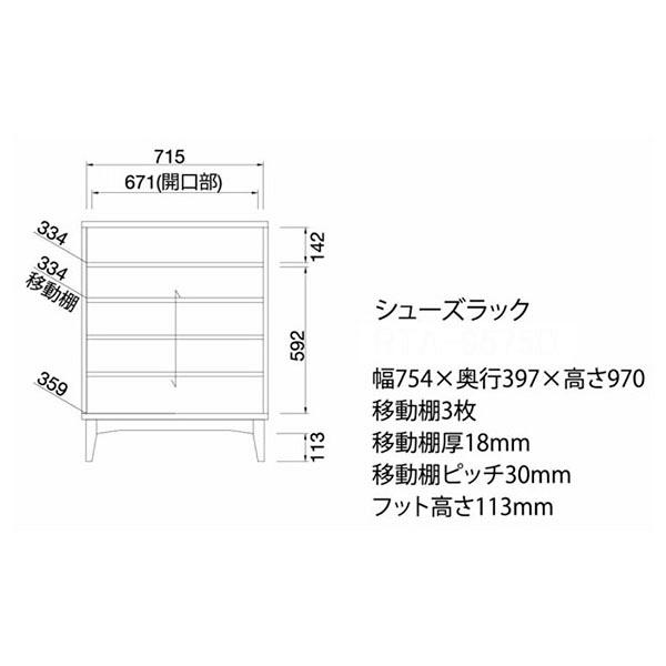 白井産業 レトロモダン風シューズラック (20足収納) ホワイト (直送品)