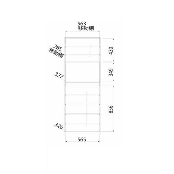 白井産業 壁面収納シューズラック 飾り棚タイプ(24足収納)ホワイト (直送品)