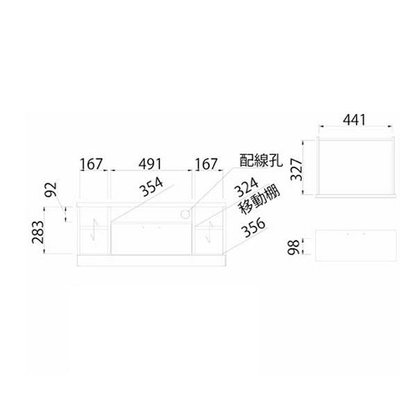 テレビ台 横格子風 32V