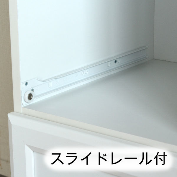 白井産業 台所回りの家電や小物をひとまとめに収納出来るストッカー 1台 (直送品)