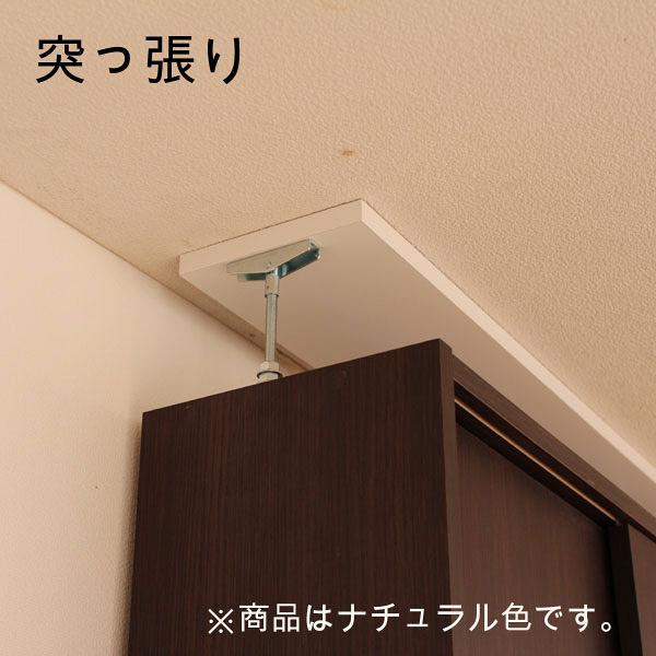 白井産業 薄型壁面キャビネット ナチュラル 1台 (直送品)